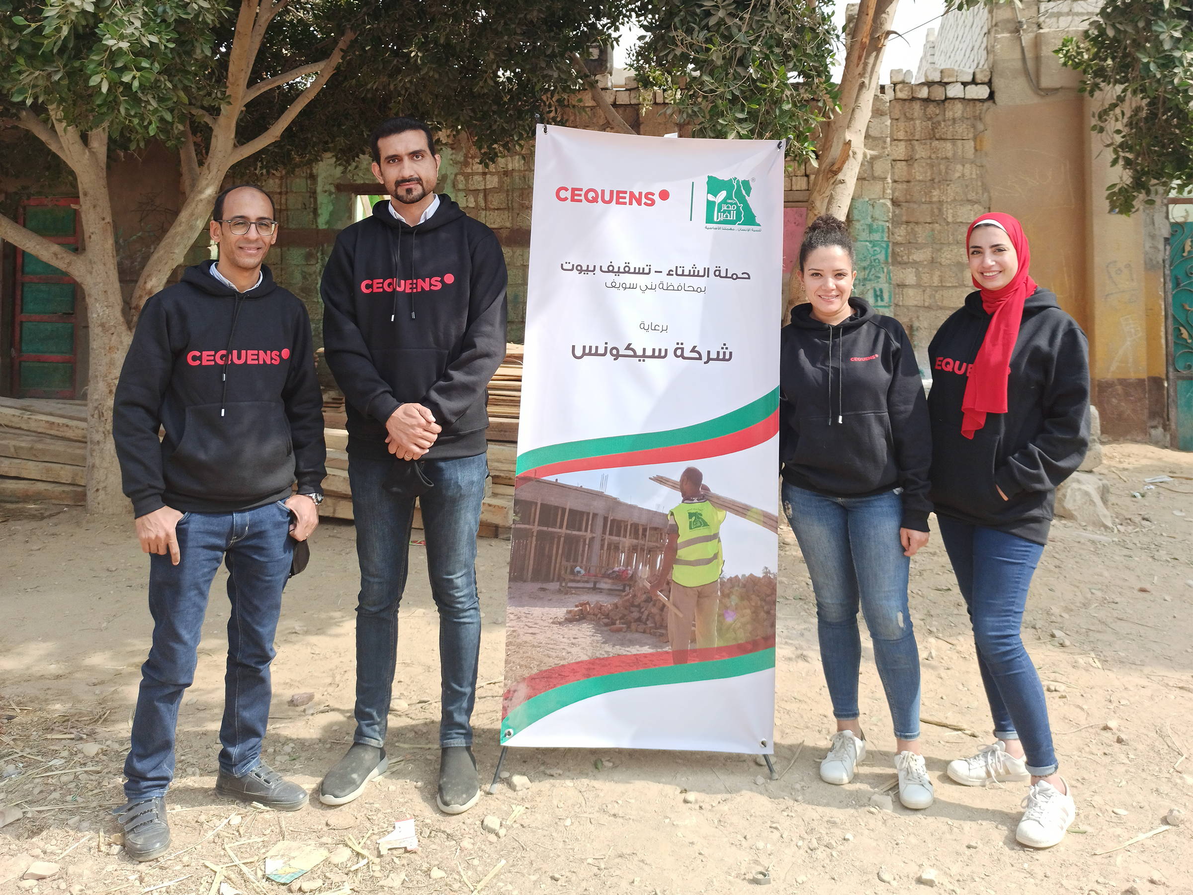 Collaborating with Misr Elkheir Foundation on a housing development initiative
